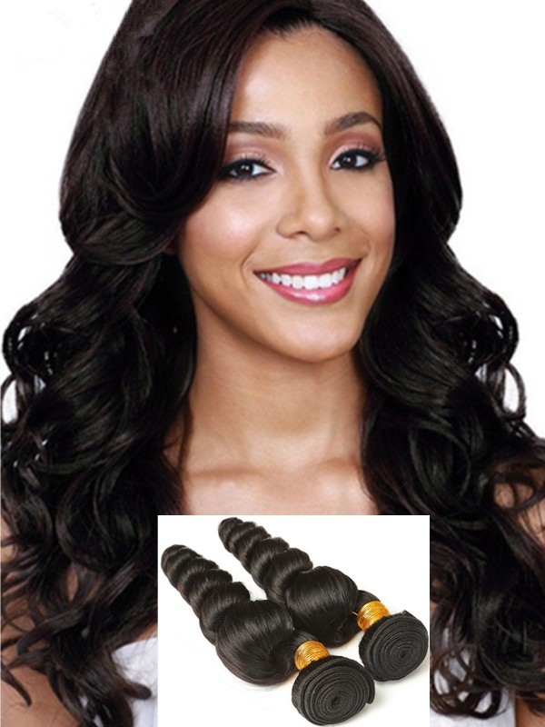 2 Bundles Brazilian Virgin Natural Color Wefts In Stock--【WF201】